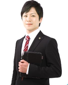 司法書士とは|愛知県司法書士会...